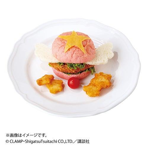 星の杖バーガー1,706円(提供画像)