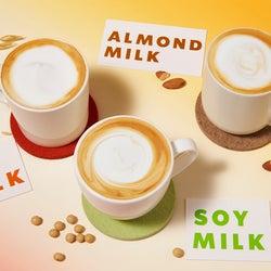 スタバ、植物性ミルク「オーツミルク」「アーモンドミルク」新登場 ミルクは全6種類に