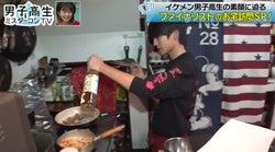 料理の腕もピカイチ・高橋文哉(C)AbemaTV