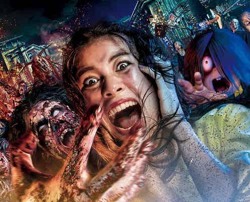 "USJ「NO LIMIT!ハロウィーン」2年ぶり""ホラー・ナイト""で恐怖のゾンビ&モンスターがパークに出現"