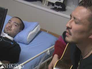 湘南乃風・若旦那がALSと闘う広告プランナーヒロさんと歌でタッグ!