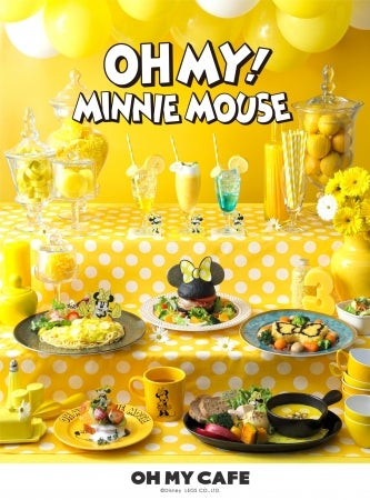 「OH MY!MINNIE MOUSE」OHMY CAFE(C)Disney