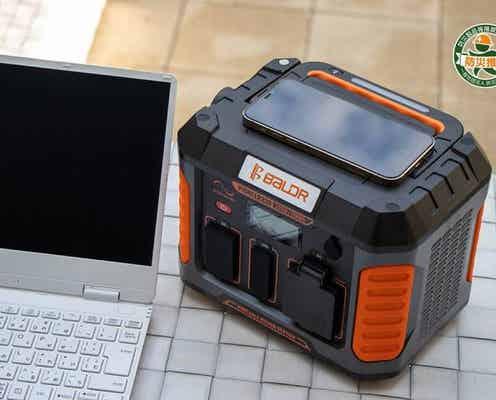 スマホを10台同時に充電できるポータブル電源。ワイヤレスにも対応し、アウトドアや災害時に活躍