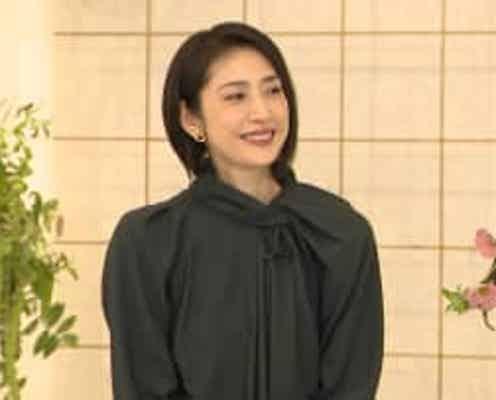 天海祐希 加賀まりこのパートナーに対面し「いやだ、本当に普通の人じゃん!」