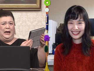 """マツコ、YOASOBIらヒットの鍵握る""""動画師""""ハイテク技術に驚き"""