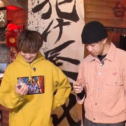 FANTASTICS堀夏喜&木村慧人、お化け屋敷でビビり対決
