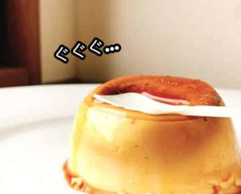 これ、定番にしません?ローソンの「昭和プリン」レトロ喫茶好きの夢じゃんか…!