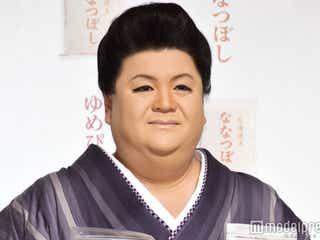 マツコ・デラックス、渋谷すばる脱退に切り込む 村上信五がコメント<月曜から夜ふかし>