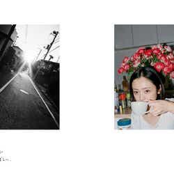 写真集『我我』(提供写真)