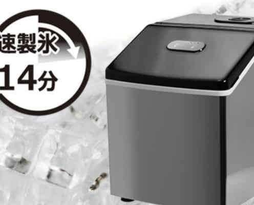 たったの14分で氷が2kgも作れる!お酒、刺身、保冷用に氷のサイズが選べる製氷機は家飲みやBBQで大活躍