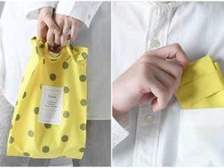 また忘れてきた…を防ぐ!服のポケットに収納できる便利なエコバッグ特集