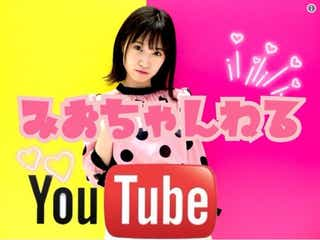 HKT48朝長美桜、YouTuberデビュー 48グループから続々誕生