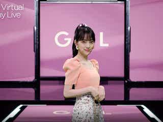 乃木坂46堀未央奈、デコルテ眩しいフェミニンコーデにドキッ<Tokyo Virtual Runway Live by GirlsAward>
