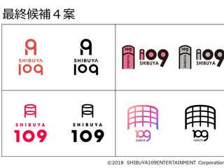 SHIBUYA109、新ロゴ最終候補を公開
