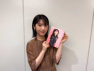 浜辺美波、少女時代の記録収めたフォトエッセイ「夢追い日記」重版決定 動画コメント到着