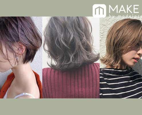 レイヤーボブの髪型カタログ30選 ショート~ミディアム、ひし形、オルチャン風など