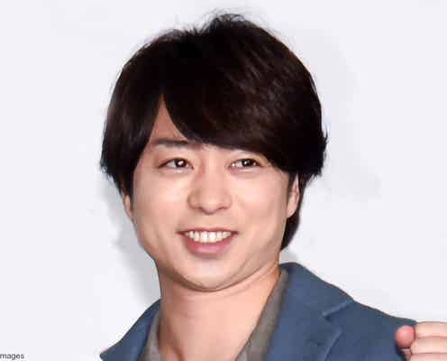 櫻井翔、岩手のソウルフードにかぶりつき スタジオの反応に「食べづらい!」