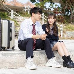 りょうた、すずか「今日、好きになりました。-卒業編2021-」第1話より(C)AbemaTV, Inc.