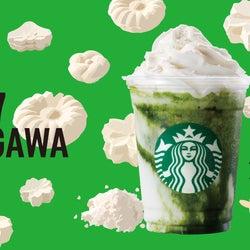 KAGAWA「香川 和三盆 抹茶にしぃまい フラペチーノ」/画像提供:スターバックス コーヒー ジャパン