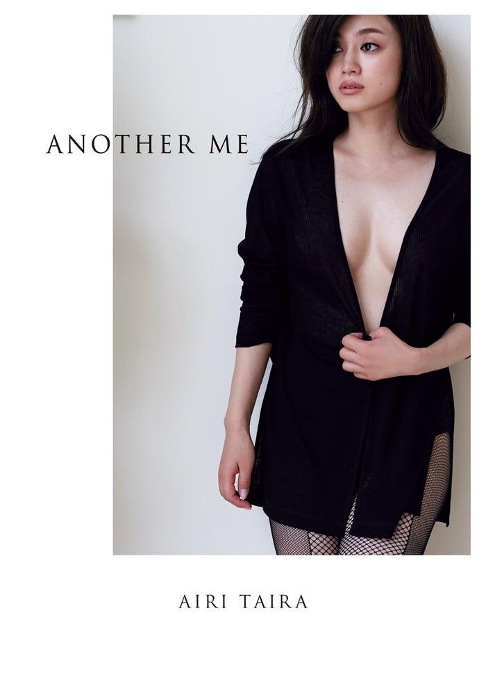 平愛梨写真集『ANOTHER ME』(9月25日発売)ワニブックス刊・撮影:大江麻貴