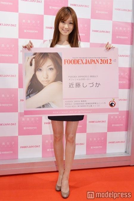 「FOODEX JAPAN 2012」美食女子オフィシャルサポーターに就任した近藤しづか