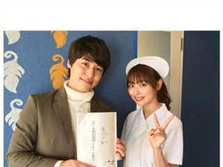 ナース服の内田理央が悶絶級の可愛さ「これぞ白衣の天使」堀井新太と2ショットで公開