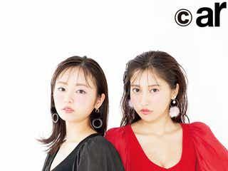 佐野ひなこ&今泉佑唯、胸元チラリ 最強ベーグル女子コンビが揃う
