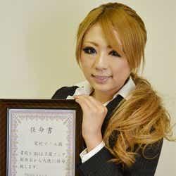 モデルプレス - 元キャバ嬢モデル、「おから大使」に任命され感涙