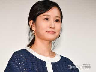 前田敦子、求婚されたエピソード告白「結婚してほしい」<旅のおわり世界のはじまり>