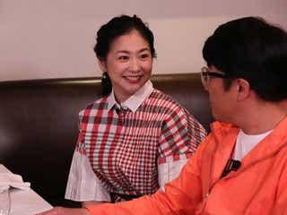 関根麻里、過去の恋愛経験披露に披露 若槻千夏も驚き「びくびくする」