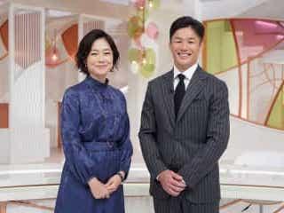 「news zero」木曜パートナーに元ラグビー日本代表キャプテン廣瀬俊朗が決定!
