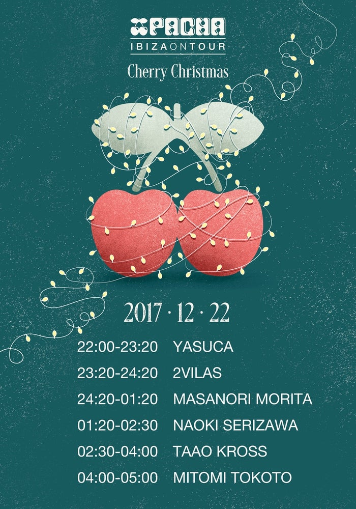 "ef11f91a129b PACHA IBIZA ON TOUR 2017 ""Cherry X'mas""(提供画像)"