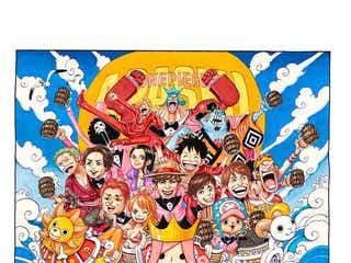 嵐「ONE PIECE」とスペシャルコラボ 尾田栄一郎氏描き下ろしのイラスト公開<松本潤コメント>