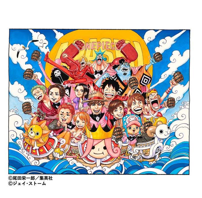 嵐「ONE PIECE」とスペシャルコラボ 尾田栄一郎氏描き下ろしのイラスト ...