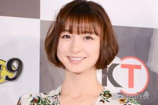 篠田麻里子、新婚エピソード明かす「事件があって…」 結婚後初の公の場