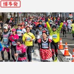 増田明美夫妻もリレーして走る北九州マラソン。RKBの中継ゲストは観光大使の原口あきまさ