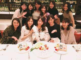 宇垣美里、送別会にTBS女子アナ豪華集結「すごいメンツ」「美人揃い」反響続々
