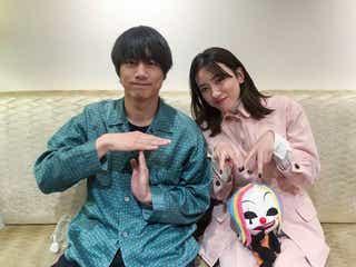 坂口健太郎×永野芽郁、ファンから募集したコンビ名は「めいたろう」に決定<仮面病棟>