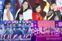 (上段左から)紗栄子、広瀬アリス&広瀬すず、中島美嘉(下段左から)乃木坂46、E-girls(C)モデルプレス