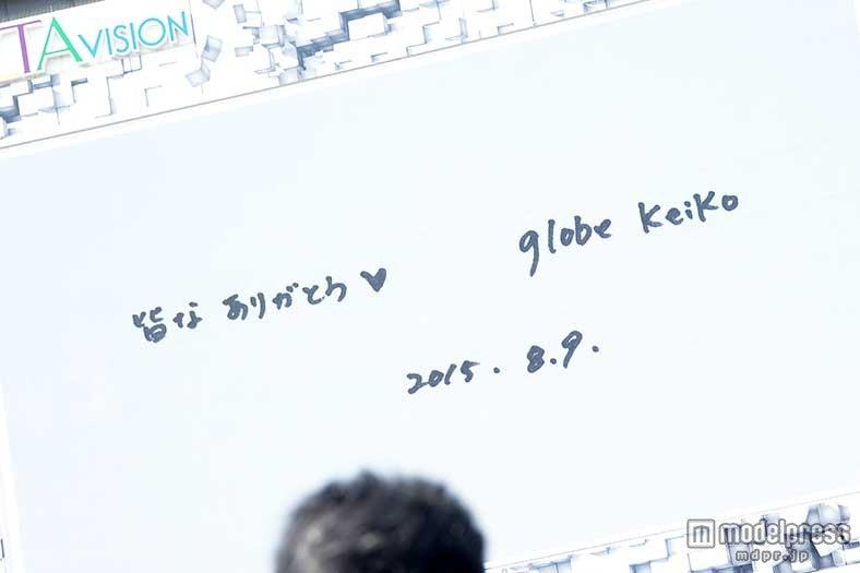 globe・KEIKO、約4年ぶり肉声を披露【モデルプレス】