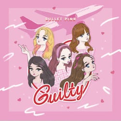 超特急の妹分・BULLET PINK、デビュー曲「Guilty」で空港を舞台にダンスを披露