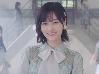 乃木坂46、山下美月初センター曲「僕は僕を好きになる」MV公開