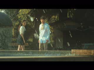 坂口健太郎ら出演の感涙のラブストーリーが完成。ムロツヨシも友情出演!miwa「夜空。feat.ハジ→」MVが遂に公開