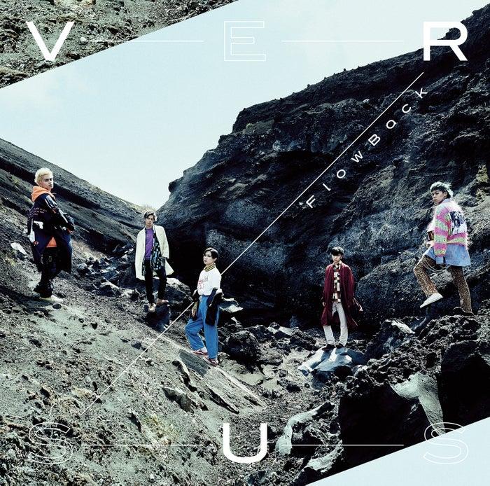 FlowBack「VERSUS」(5月31日発売)<CD+DVD>【初回生産限定盤A】(写真提供:所属事務所)