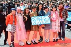 武智志穂、瀬戸あゆみ、三戸なつめら青文字系モデル、沖縄レッドカーペットで人気ぶりを発揮