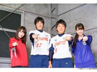 乃木坂46に上野由岐子と山本優が魔球を指南『初森ベマーズ』にゲスト出演