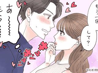 初めてのキスの後に効果的な萌えキュンセリフ あーもう可愛いすぎ…!