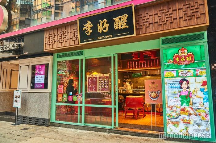 香港の若者に支持される味わい、ぜひトライしてみて (C)モデルプレス