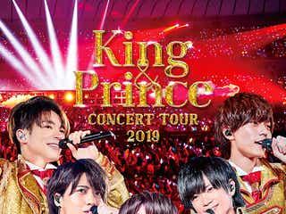 King & Prince、2nd Live Blu-ray&DVDのジャケ写&収録内容を公開
