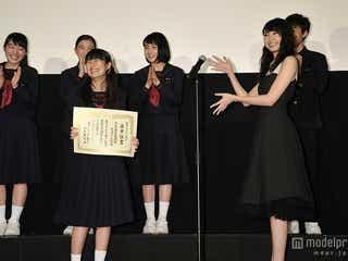 """新垣結衣のサプライズに涙 感動""""卒業式""""でメッセージ"""